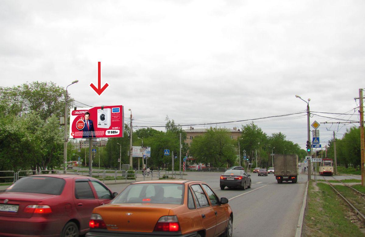 Поликлиника №2, Детская городская больница №8, 50-летия ...