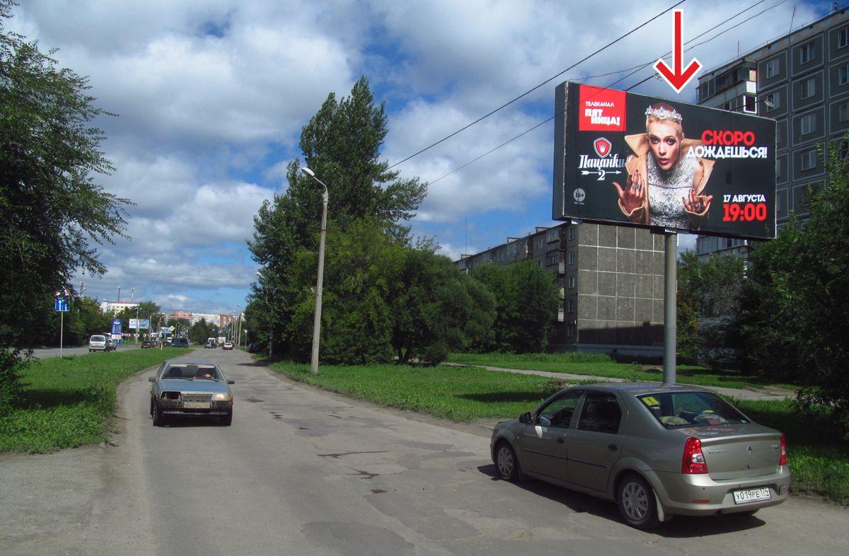 Судебные приставы Челябинск, улица 50 лет ВЛКСМ, 4 - сайт ...